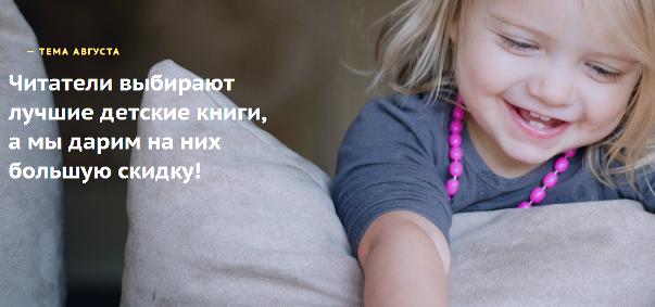 Секретное слово Лабиринт август - angela_kvitka