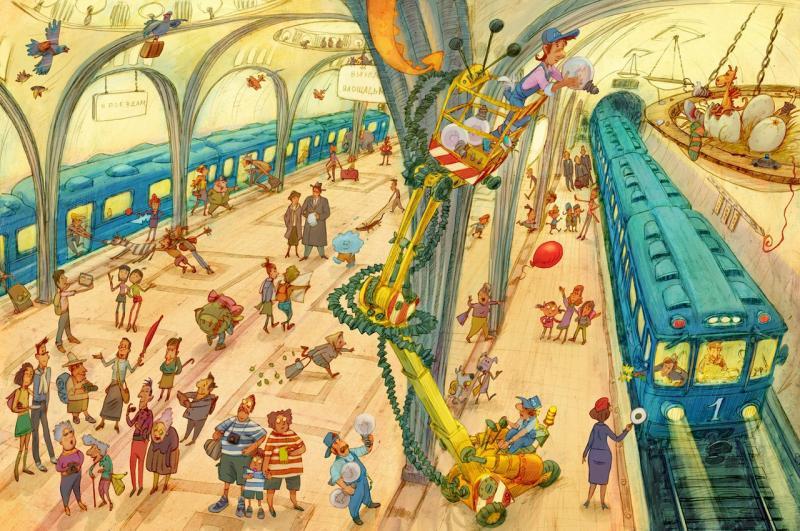 Картинки метро картинки для детей