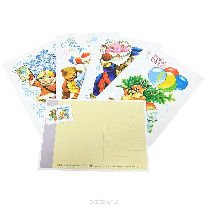 Издательство открытки авторами