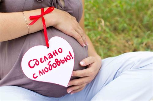 Аксессуары для фотосессии для беременных