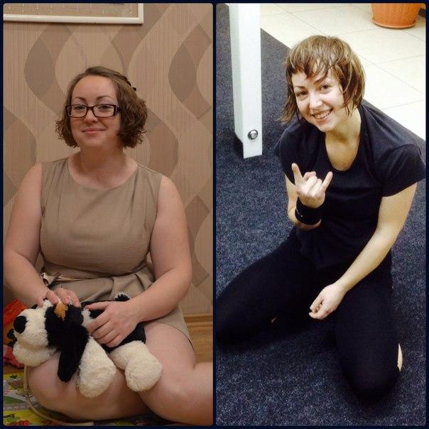 Результаты похудения на энерджи диет