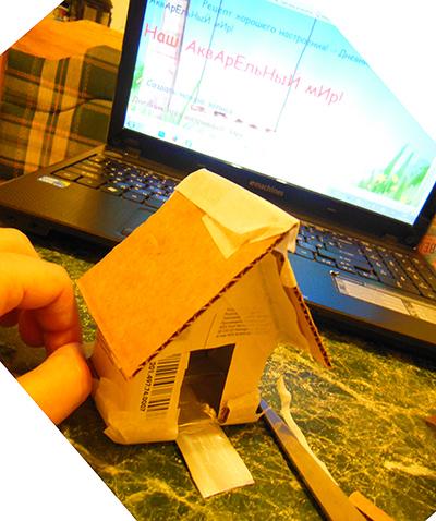 - Делаем еще один простой, ну жутко...симпатичный домик!